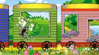 Шаблон для детского слайд шоу Весёлый поезд