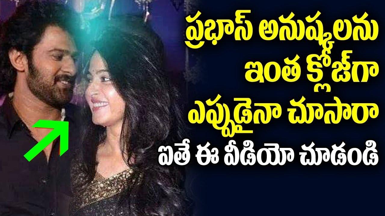 Prabhas and Anushka Close Up Photos | Baahubali 2 | Prabhas Anushka  Marriage Updates | Top Telugu TV