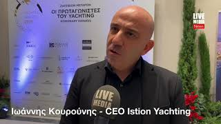 Ιωάννης Κουρούνης   Yachting Awards 2019
