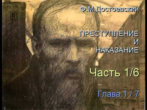 Арестован начальник подразделения «Газпром Трансгаз Казань