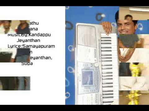 Song Vanathu Sooriyana   {Srilankan Radio Song} Music And Singer   Kandappu Jeyanthan{vavuniya}   Yo