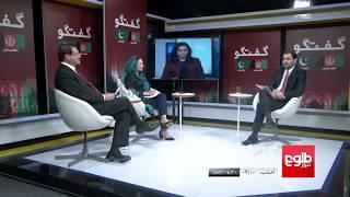 برنامۀ گفتوگو، افغانستان و پاکستان