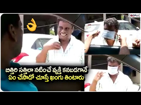Bithiri Sathi Superb And Funny Conversations With Real Bithiri Sathi | Raatnam Media