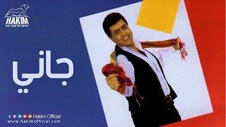 Hakim - Gany / حكيم - جاني