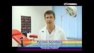 лечение геморроя без операции в Черновцах