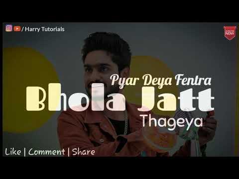 Download Bhola Jatt Full Video Jatinder Dhiman New Punjabi Songs
