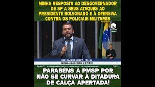 MINHA RESPOSTA AO DESGOVERNADOR DE SÃO PAULO A SEUS ATAQUES AO PRESIDENTE BOLSONARO E A PMSP