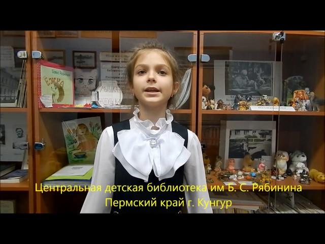 Изображение предпросмотра прочтения – ОльгаКушакович читает произведение «Мороз, Красный нос» Н.А.Некрасова