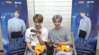 [SUBTITLES UP TO 4th MINUTE] jun and minghao's live where they play games.