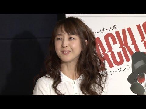 相田翔子、Wink笑わない理由告白「緊張のせい」 海外ドラマ『ブラックリスト シーズン3』アフレコ取材