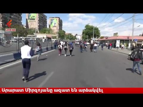 Բողոքի ակցիաներ Երևանում | Акции протеста в Ереване | Protests in Yerevan 23.04.18