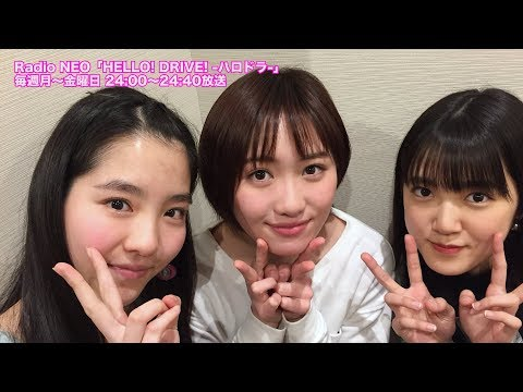 HELLO! DRIVE! -ハロドラ- 工藤遥・小関舞・一岡伶奈 #139