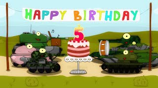 Мульт ТО: Happy Birthday Tanki online. 5 лет