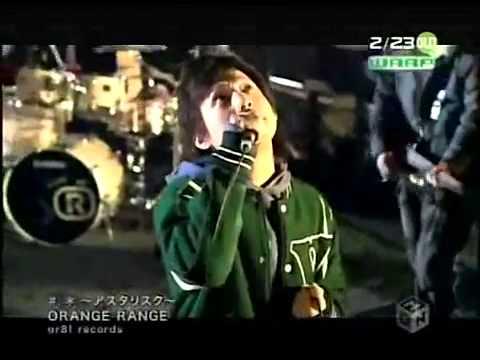 Orange Range - Asterisk   (Oficial)