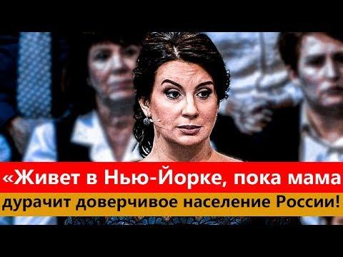 Путинскую патриотку Стриженову