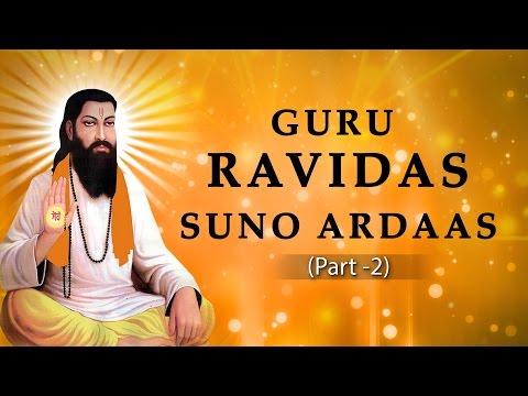 GURU RAVIDAS SUNO ARDAAS PART 2 -     DEVOTIONAL SONGS    JUKEBOX