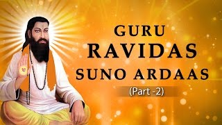 GURU RAVIDAS SUNO ARDAAS PART 2 -  || DEVOTIONAL SONGS || JUKEBOX