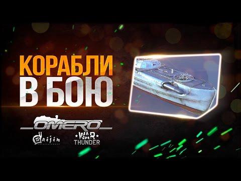 Игра Улитка Боб 6 зимняя история онлайн