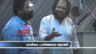 Yesudas busy on 50th anniversary of service in music field