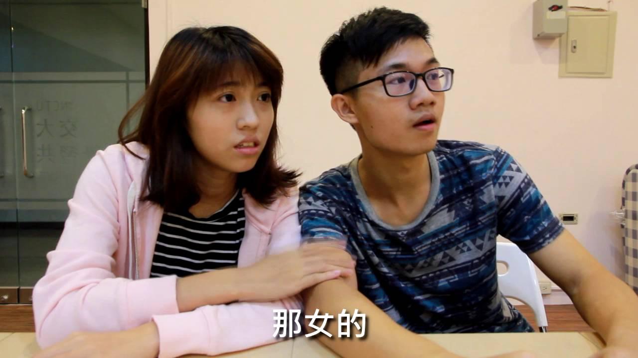 [2016 交大資工相見歡] 18.口是心非翻譯機 - YouTube