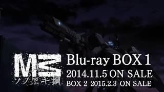 Watch M3: Sono Kuroki Hagane Anime Trailer/PV Online