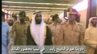 مين يجرأ يقول (ملحمة عدوان الناتو وعملائه على ليبيا)
