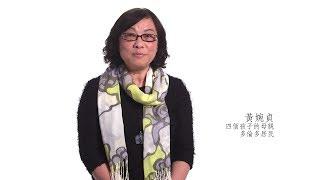 Manna Wong (Cantonese)