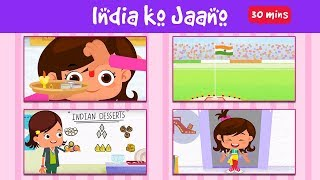 Short Stories For Kids | बच्चों की कहानियां | All About India Compilation Hindi | Jalebi Street