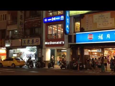 Streets of Taichung at Night, Taiwan