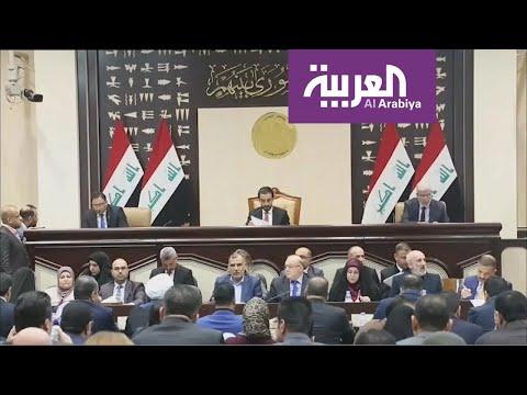 العراق.. حكومة علاوي.. اختبار الثقة الخميس  - نشر قبل 10 ساعة