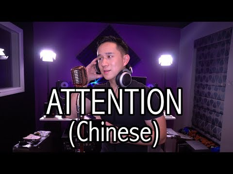 """Attention"" Charlie Puth (Chinese) 