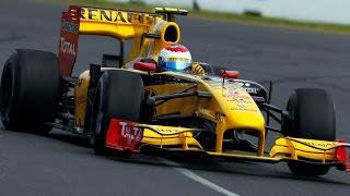 F1 News - NEW Formula 1 Team For The 2016 Season!