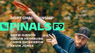 2019 DGPT Championship | FINALF9 | Gibson, Heimburg, Dickerson, Jones