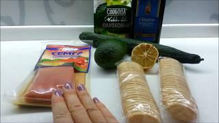 Салат с авокадо Простой рецепт оригинальной закуски Авокадо с красной рыбой