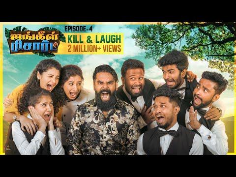 Eruma Saani   Jungle Resort   Web Series   EP-4 Kill & Laugh   4K- With Subtitles