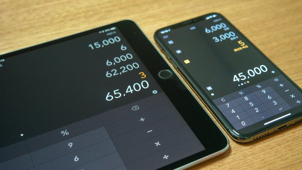 아이폰 기본 비디오 어플