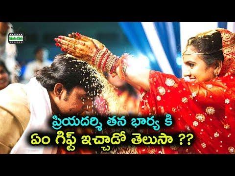 Priyadarshi Marriage    Priyadarshi Wedding Gift    Richa Sharma    Priyadarshi Gift To Her Wife