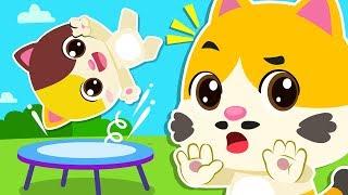 跳蹦蹦床要小心 | 最新安全教育兒歌 | 禮貌用語童謠 | 居家安全動畫| 卡通 | 寶寶巴士 | 奇奇 | BabyBus