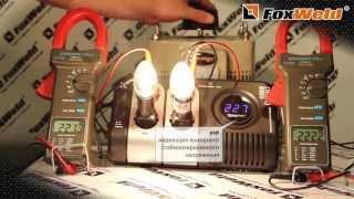 видео Автоматические стабилизаторы