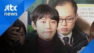 '양예원 사진 유포자' 징역 2년6월…성추행·유출 인정돼