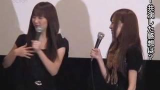 グラビアアイドルの浜田翔子とAV女優の希志あいの。2人が共演するエロテ...