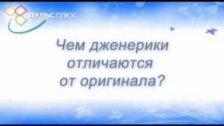 Что такое дженерики?(, 2011-10-01T19:05:09.000Z)