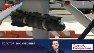 Почему США хочет расторгнуть договор о ликвидации ракет средней и меньшей дальности.