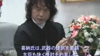 History of Kina Shoukichi & Champloose.