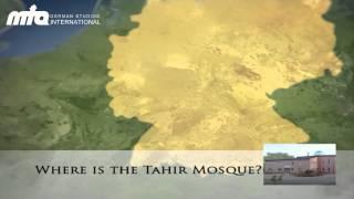 Tahir Mosque Moschee Germany Koblenz - Quiz HD