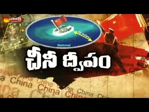 China Making Air Base On Artificial Island || Sakshi Magazin