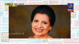 Siyatha Paththare | 22 - 04 - 2019 Thumbnail