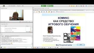 видео Реферат: Дистанционное обучение иностранному языку