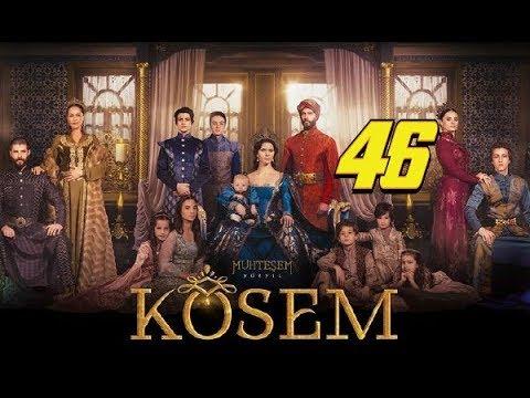 Ko'sem / Косем 46-Qism (Turk seriali uzbek tilida)