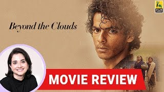 Anupama Chopra's Movie Review of Beyond The Clouds | Majid Majidi | Ishaan Khatter